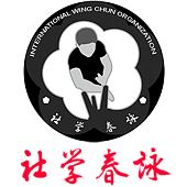 Международная Организация Вин Чун
